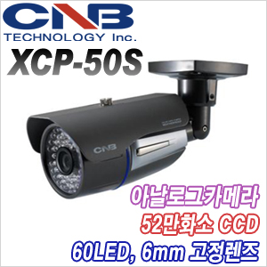 [CNB] XCP-50S [6mm] [단종] [대체모델 : WCP-50S, WFP-50S]